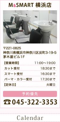 M&SMART 横浜店